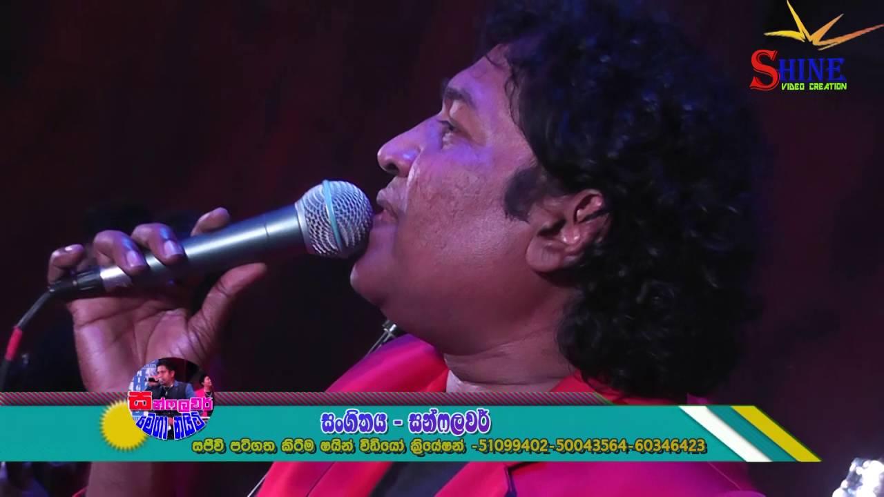 pin-malu-wale-kusal-hami-sunflower-live-show-at-kuwait-shine-team
