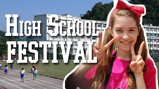 Japanese High School Festival