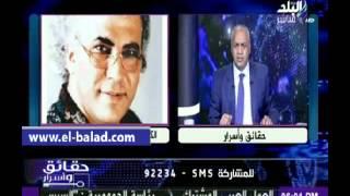 بالفيديو.. «بكري» ينعي وفاة الكاتب الصحفي شفيق أحمد علي