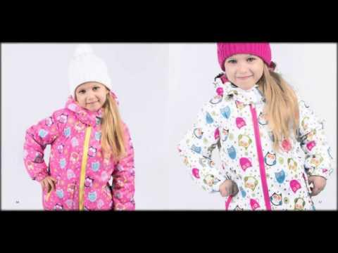 детская зимняя одежда артель