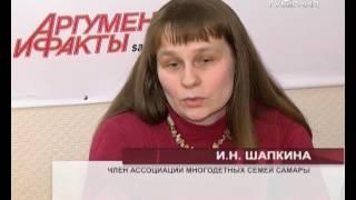 Новости Губернии 23.01.2017