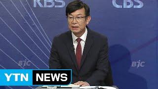 조국 사모펀드 논란...김상조 靑 정책실장의 생각은? / YTN
