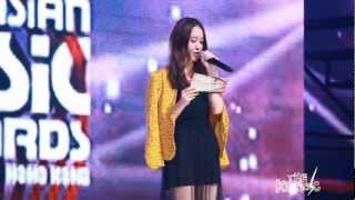 121130 Mnet Asian Music Award fancam Krystal