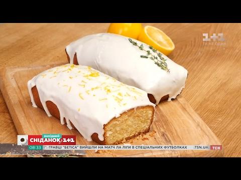 Лимонний кекс  Солодка неділя без регистрации и смс