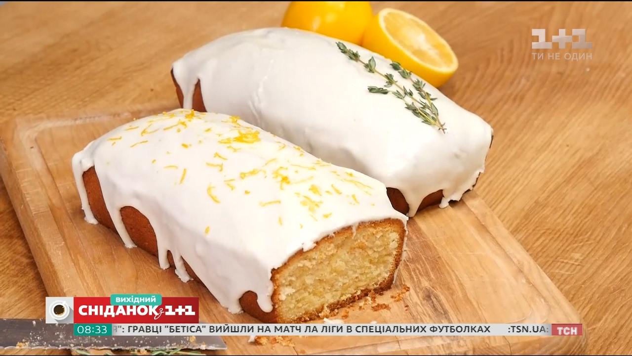 Лимонний кекс – Солодка неділя