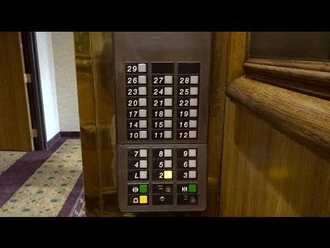 Very Fast Series 1 Elevators - Nugget, East Tower - Sparks, NV