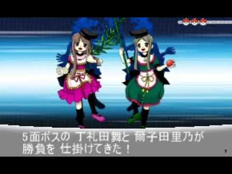 【東方×PWT】戦闘!チャンピオン霊夢【ポケモンDSアレンジ】 | Doovi