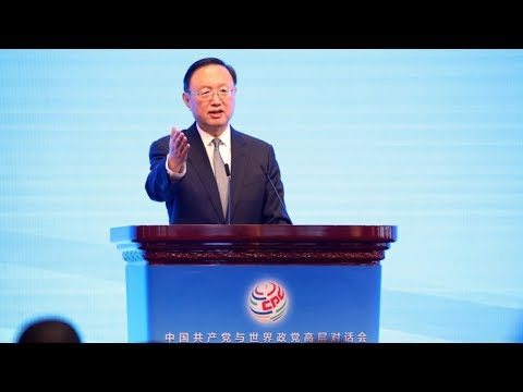 World party heads agree on 'Beijing Initiative' for a harmonious global community