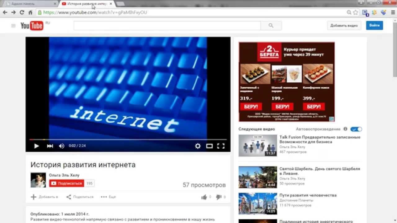 Как просто загрузить видео на Яндекс? [Видеоурок]