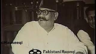 Ustad Bade Ghulam Ali Khan : Raga Kamode : Chad Day Hay Mora Aanchra
