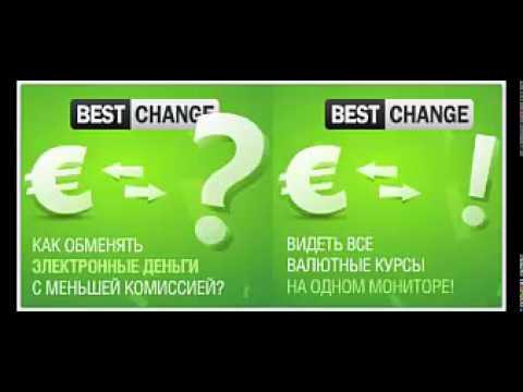 выгодный курс валют в усть каменогорске