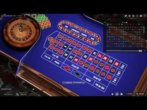Сектор рулетки казино