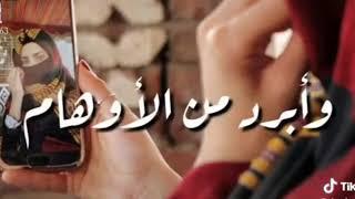 وافرح بهذا العيد للفنان المتألق صلاح الاخفش