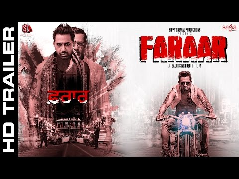 Faraar (ਫ਼ਰਾਰ) - Gippy Grewal - Official Trailer - Latest Punjabi (ਪੰਜਾਬੀ) Movies 2015 - Sagahits