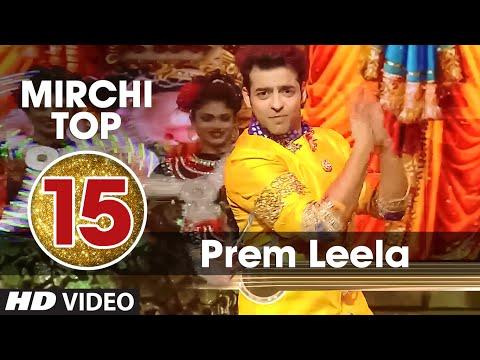 15th:-mirchi-top-20-songs-of-2015-|-prem-leela-song-|-prem-ratan-dhan-payo-|-t-series