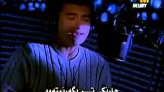 ایهاب توفیق - ژێرنووسی کوردی