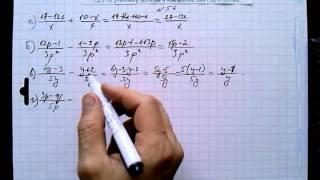№56 алгебра 8 класс Макарычев