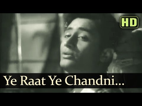 Mix - Ye Raat Ye Chandni Phir Kahan (hemant) - Jaal Songs - Dev Anand - Geeta Bali - SD Burman Hits