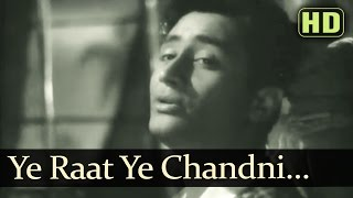 Ye Raat Ye Chandni Phir Kahan (hemant) - Jaal Songs - Dev Anand - Geeta Bali - SD Burman Hits