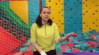 видео семейный спортивный развивающий Комплекс