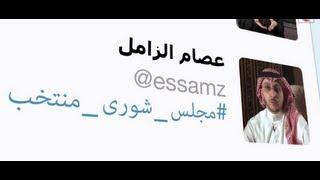 ايش صار في تويتر - الحلقة 04