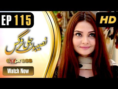 Naseebon Jali Nargis - Episode 115 - Express Entertainment Dramas