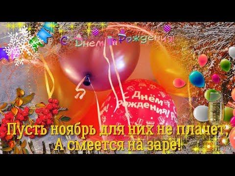 поздравления с днем рождения цветов