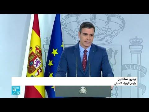 الاشتراكي سانشيز يعود إلى الحكم في إسبانيا متحالفا مع اليسار الراديكالي بوديموس  - 16:00-2020 / 1 / 13