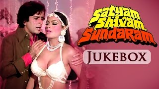 "All songs of ""Satyam Shivam Sundaram"" (HD) Jukebox 