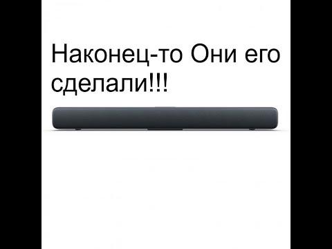 Наконец-то Xiaomi Выпустили Его Xiaomi Mi Tv Bar черный