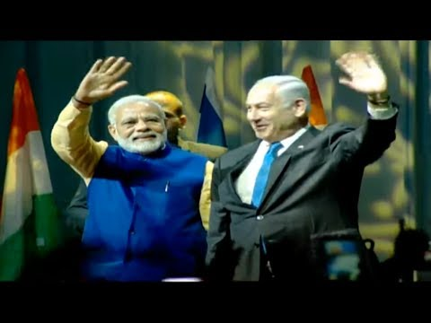 PM Narendra Modi at Indian Community Event in Israel
