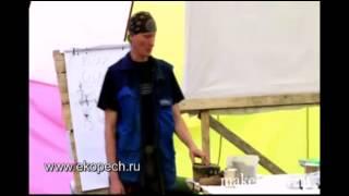 Как сделать эко печь(, 2015-03-15T14:22:47.000Z)