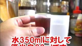 1ヶ月間1日1食を酵素ドリンクに置き換え生活1日目~優光泉を使用
