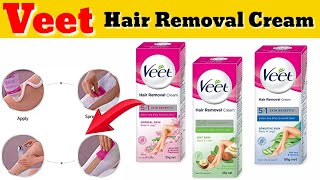 Veet Hair Removal Cream Review for Sensitive Skin | Beauty tips in urdu for Hair Removal