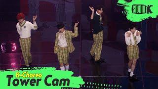 [K-Choreo Tower Cam 4K] 에이비식스 직캠 'CHERRY' (AB6IX Choreograph…