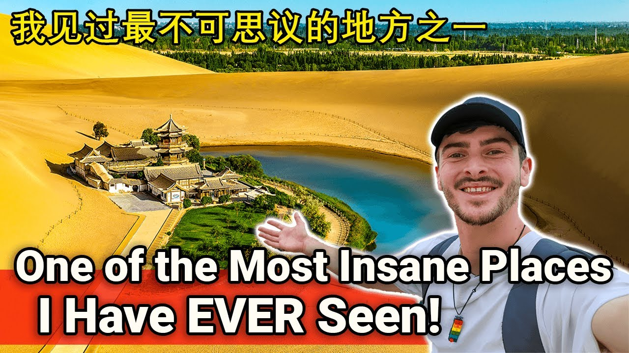 The China they DON'T Want you to SEE... A Natural Wonder in the Middle of the Desert!