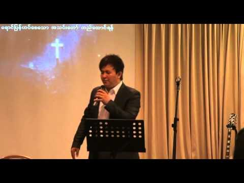 Do not worry about tomorrow! By Pastor Kim Pau, Singapore