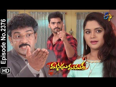 Manasu Mamata | 1st September 2018 | Full Episode No 2376 | ETV Telugu