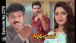 Manasu Mamata | 1st September 2018 | Full Episode No 2376 | ETV Telugu