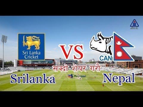 NEPAL VS SRILANKA BLIND CRICKET WORLD CUP MATCH