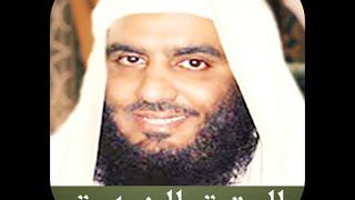 الرقية الشرعية كامله من الحسد وضيق النفس والاكتئاب الشيخ احمد العجمي