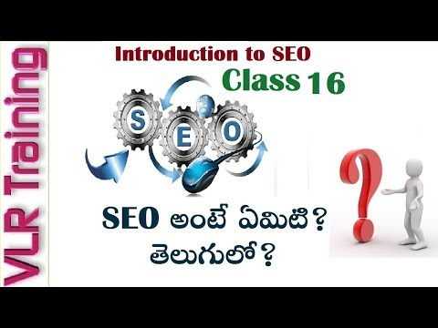 SEO introduction for beginners Telugu (2018) | SEO tutorial | What Is Search Engine Optimization? 16