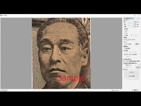 画像連結ソフトウェアe-Tiling  -  電動XYステージを使用した自動撮影~画像連結