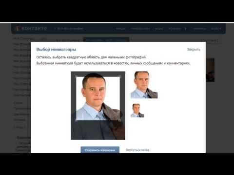 Как поменять фотографию профиля, без ущерба для лайков на старых фото