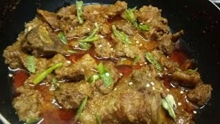 Spicy Beef / Mutton Curry | Special Eid Recipe