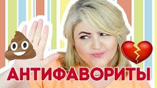 видео Покупка косметики в Інтернеті