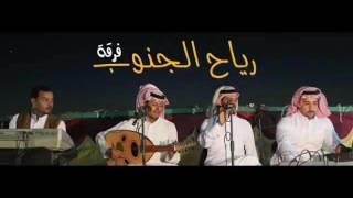 بيني وبينك طول الهجر بالحيل - غناء الفنان ابو جروح فرقة رياح الجنوب