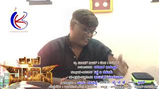 DAYAL SIR REVIEW FOR OUR MOVIE KALPANA VILASI