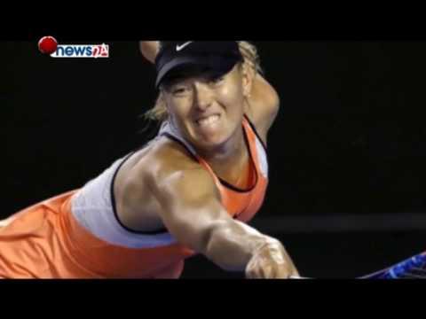प्रतिवन्ध अवधि घटेसंगै मारिया सारापोभा टेनिस जगतमा फर्किइन् - SPORTS NEWS
