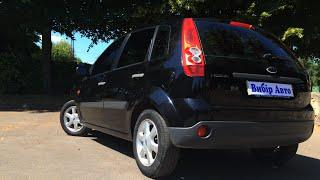 Вибір Авто #33.  Тест-драйв Ford Fiesta [MK6]
